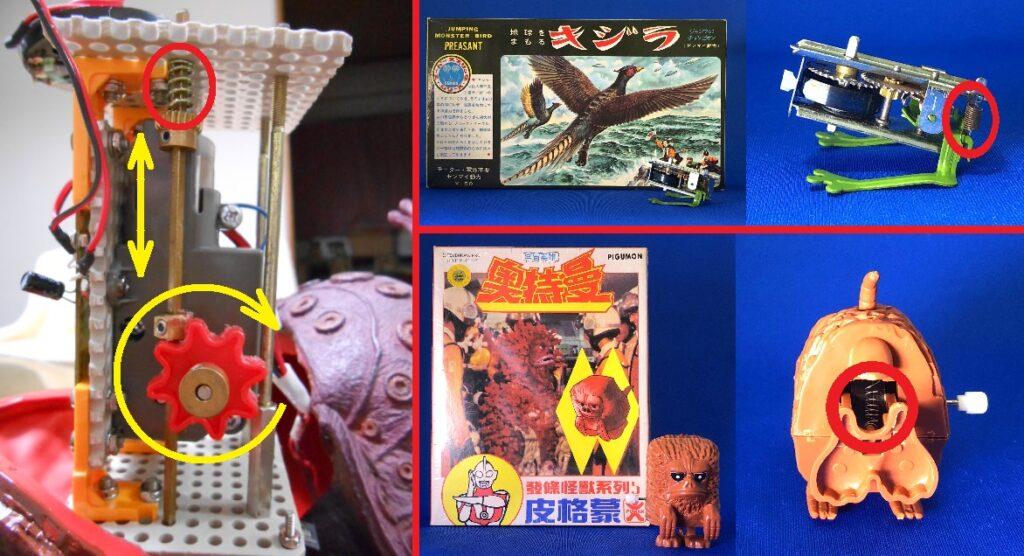 "The project to make soft vinyl monster dolls walk on batteries: Oil monster ""Takkong"""