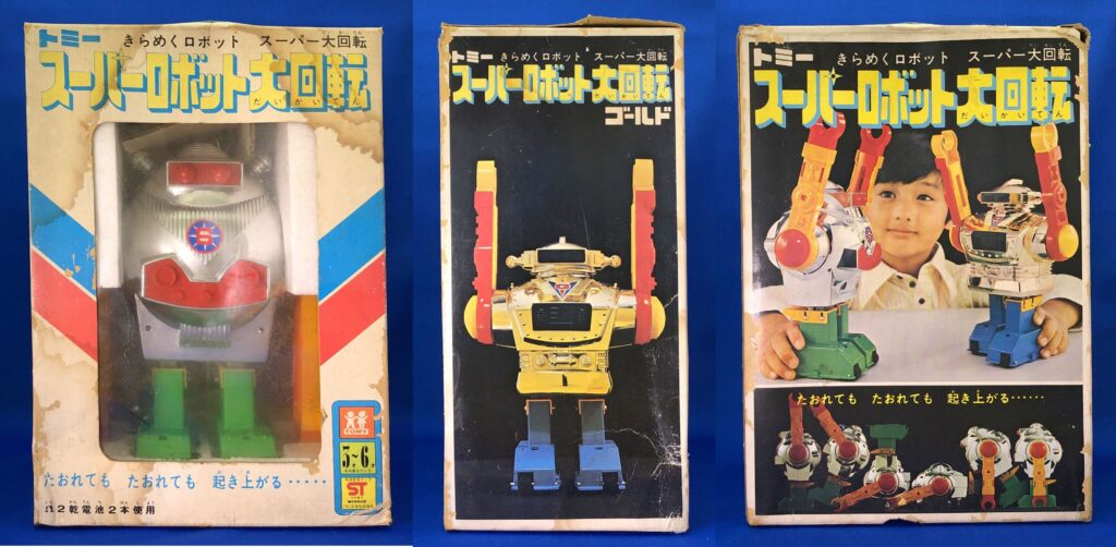 "TOMY's ""Super Robot Giant Slalom"""