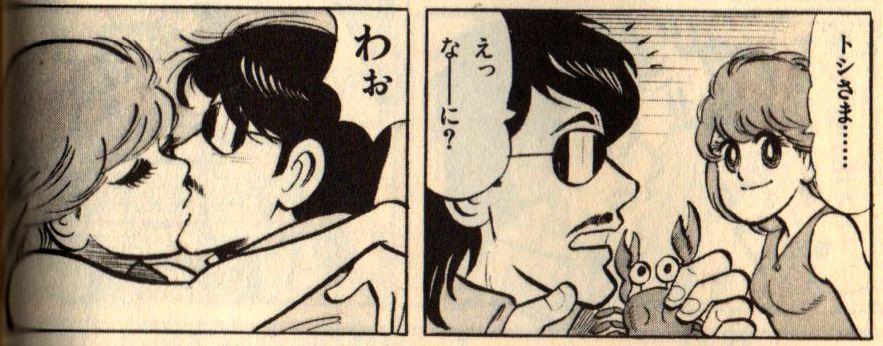 「マカロニほうれん荘」