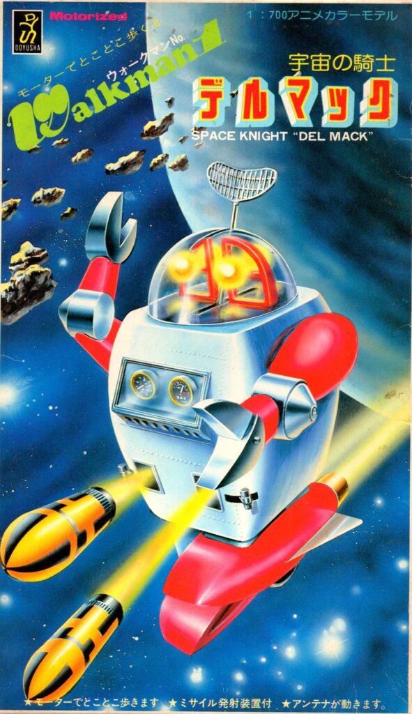 """""""Delmac, The Space Knight"""""""