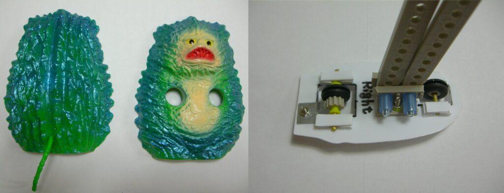 "Marusan plastic model ""Garamon"" reprint soft vinyl doll"
