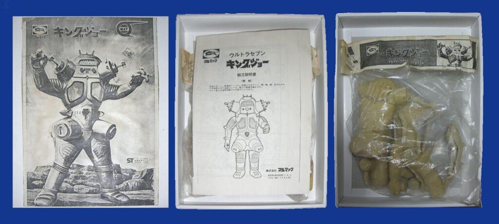 "Bullmark plastic model ""King Joe"" reprint model kit (made by ALEX)"