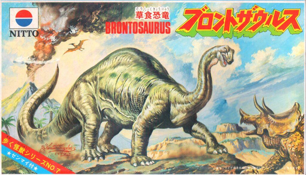 日東プラモデル ブロントザウルス