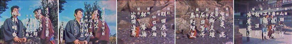 """""""Surōnin Daikichi Hanayama"""" ending"""