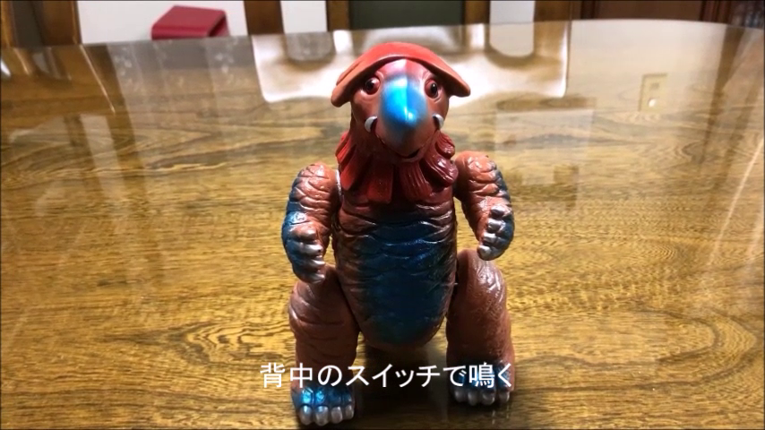 """Plastic monster """"Gokinezura"""" appeared"""